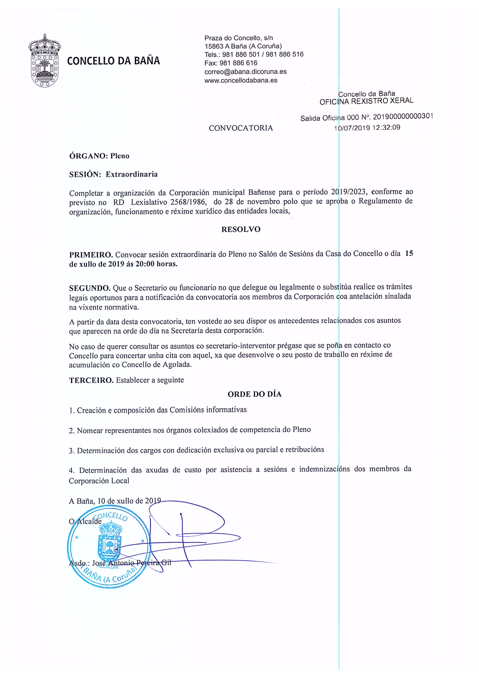 20190715 Convocatoria pleno 1